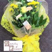 Yellow and Blue Cut Flower Sheaf
